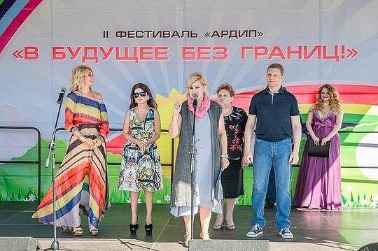 Свыше 5000 человек посетили 2-ой Фестиваль»АРДИП», который прошел 27 августа АРДИП