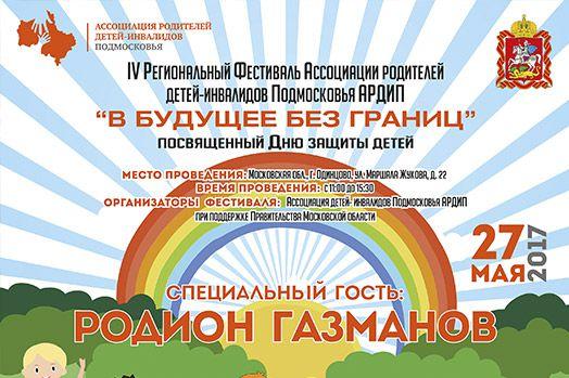 """Дорогие участники творческого конкурса в номинации """" Танец"""" и """"Песня""""! АРДИП"""