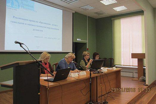 29 ноября прошел круглый стол в Раменском АРДИП