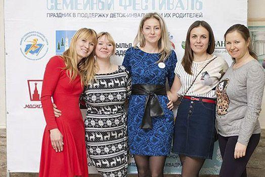 4 декабря в Раменском прошел 8-й Фестиваль «Дети как дети» АРДИП
