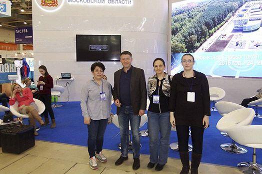 Ассоциация родителей детей-инвалидов Подмоковья приняла участие Международном Московсксом Образовательном форуме АРДИП