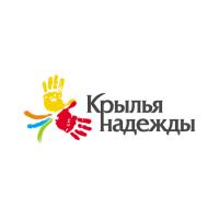 """Московская областная региональная общественная организация родителей детей- инвалидов """"Крылья надежды"""" АРДИП"""