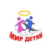 """Московская областная общественная организация инвалидов и семей с детьми – инвалидами """"Мир детям"""" АРДИП"""