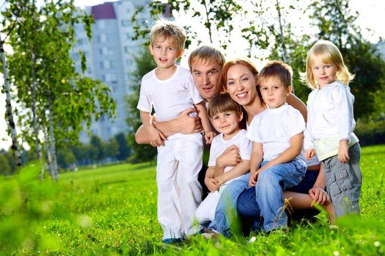 С 1 августа изменился порядок предоставления мер социальной поддержки семьи и детей в Московской области АРДИП