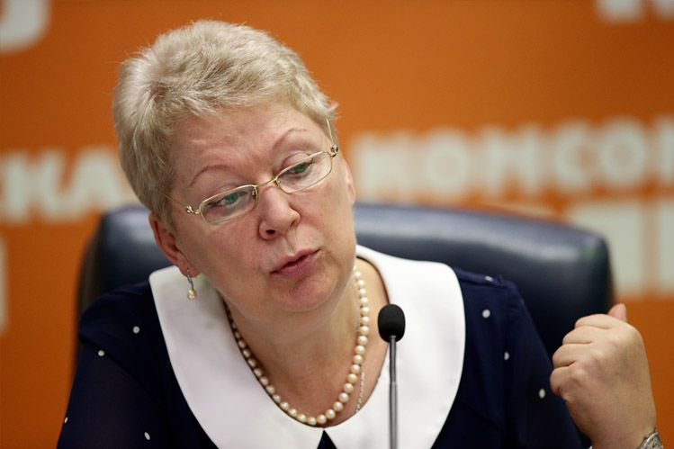 Российские школы будут работать по новым образовательным стандартам АРДИП