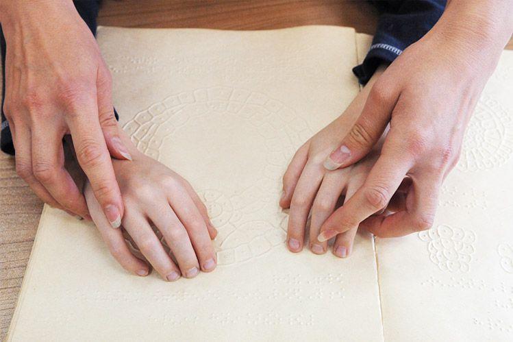Россия присоединится к договору о доступе слепых к печатной продукции АРДИП