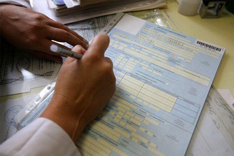 Больничный по уходу за детьми разрешат брать без ограничений АРДИП