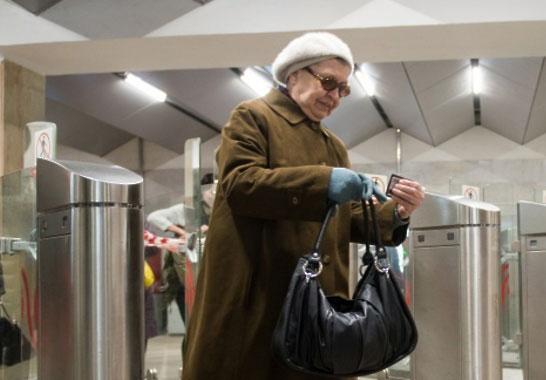 Жители Подмосковья, которые имеют право на бесплатный проезд в Москве АРДИП