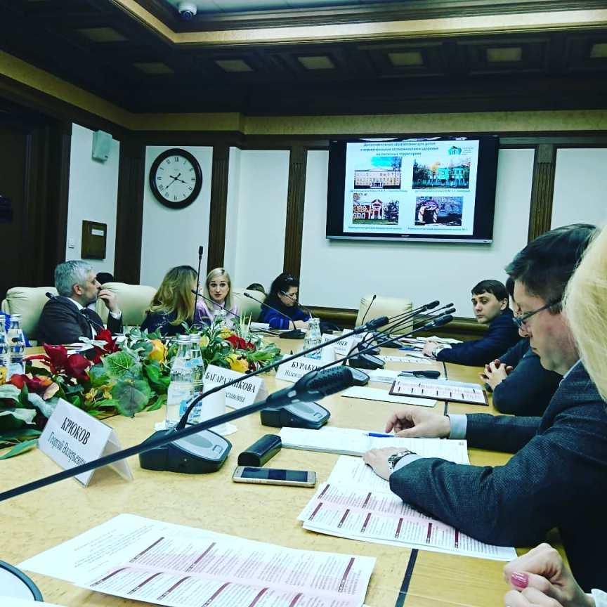 АРДИП внес предложения по развитию образования в Московской области АРДИП
