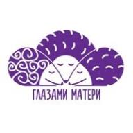 Коломенская городская общественная организация родителей детей-инвалидов «Глазами матери» АРДИП
