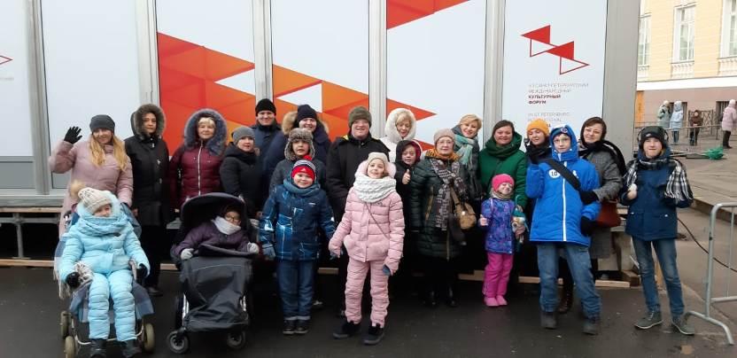Культурный тур для детей-инвалидов Подмосковья и их семей в Санкт-Петербург АРДИП