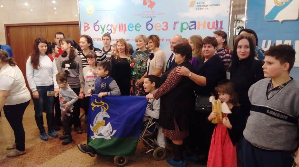 Более тысячи человек приехали в Ивантеевку 2 декабря 2018 г. на VII фестиваль АРДИП «В будущее без границ» АРДИП