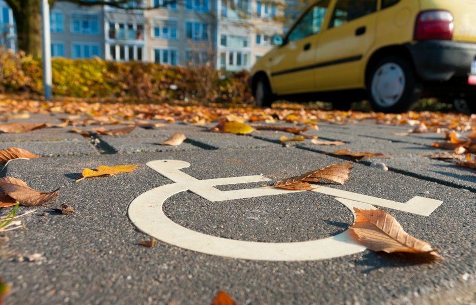 Ответ ГУ МВД РФ по городу Москве относительно парковочных мест для инвалидов АРДИП