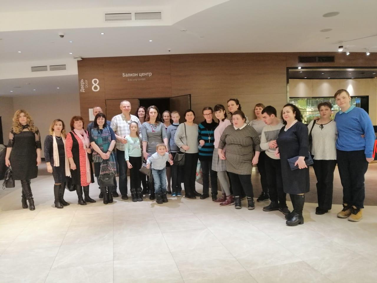 Родители АРДИП побывали 5 марта на благотворительном концерте Нины Грачевой в Vegas City Holl АРДИП