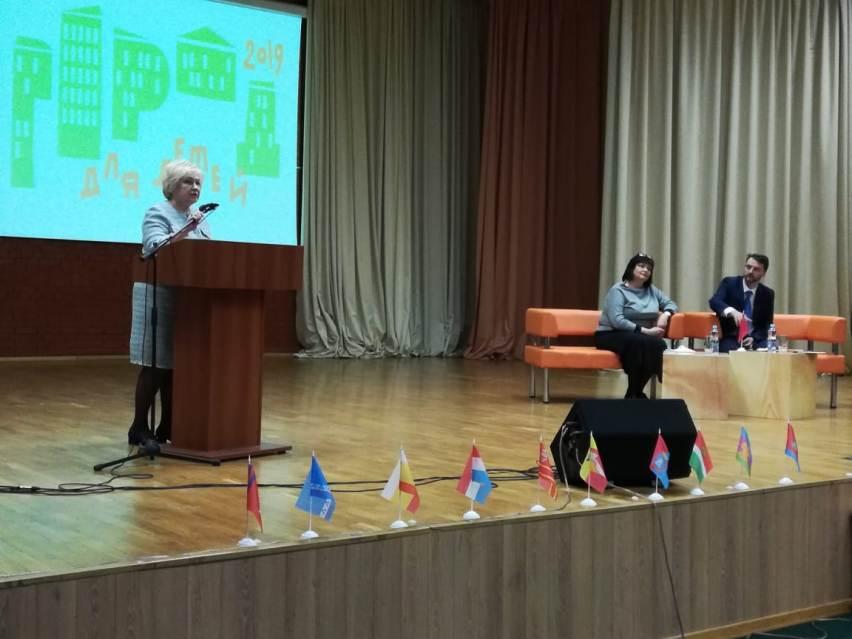 2-х дневный семинар по организации работы с детьми с ОВЗ и РАС проходит в г.Бронницы 28-29 марта 2019 г. АРДИП