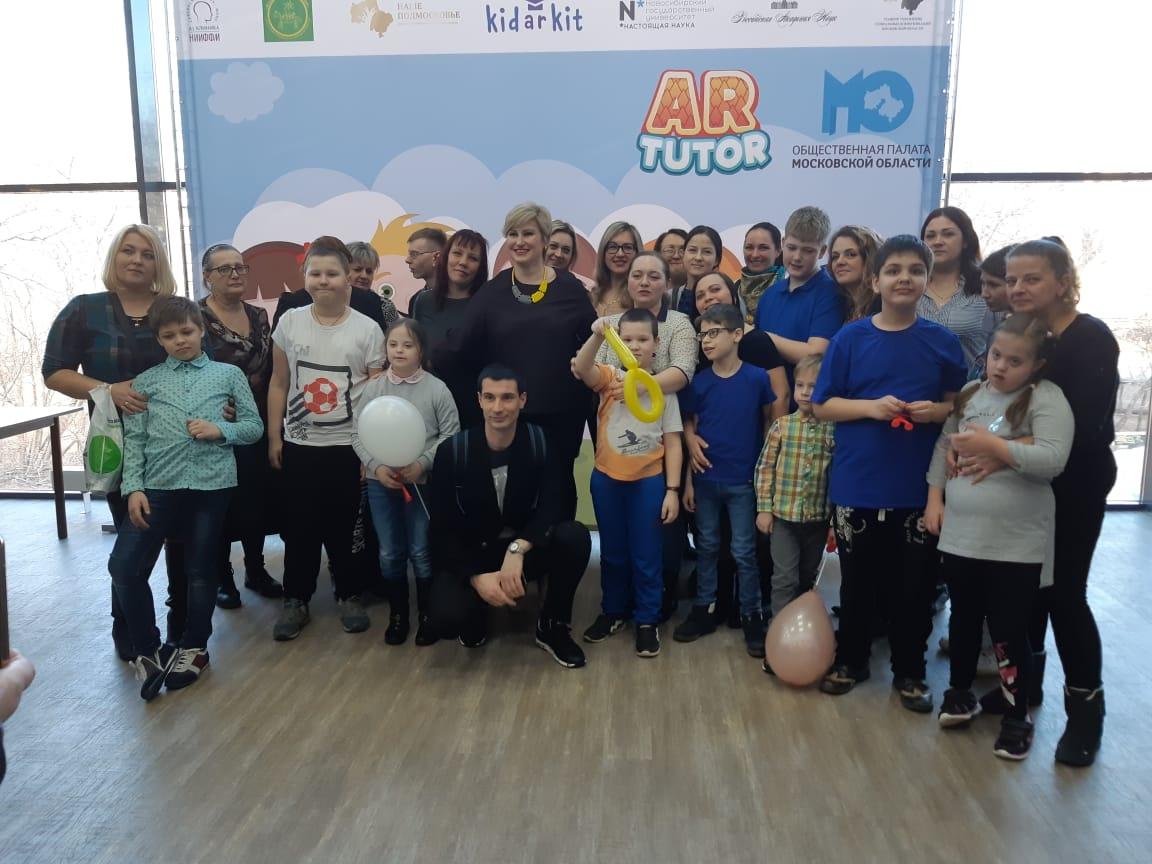 Родители АРДИП получили новую уникальную разработку AR-тьютор на конференции в МОНИКИ 2 апреля 2019 г. АРДИП