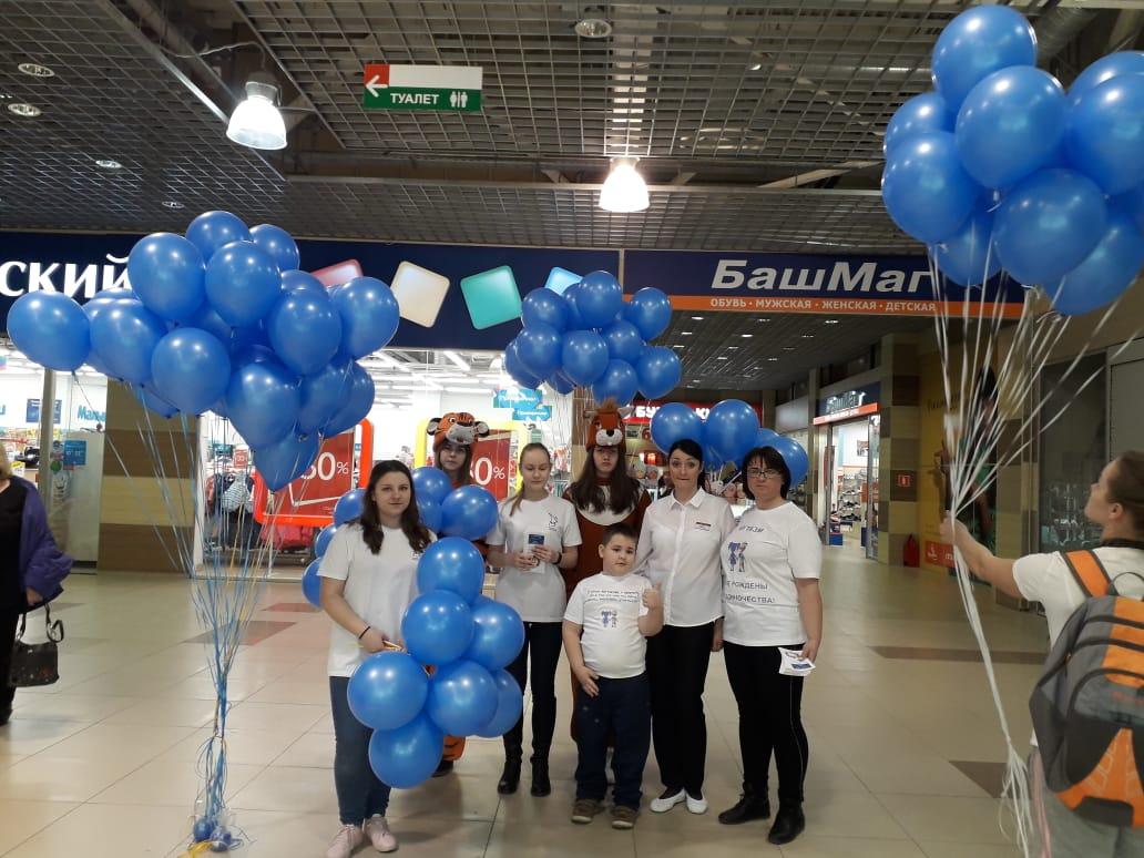 В АРДИП продолжаются мероприятия, посвященные распространению информации об аутизме АРДИП