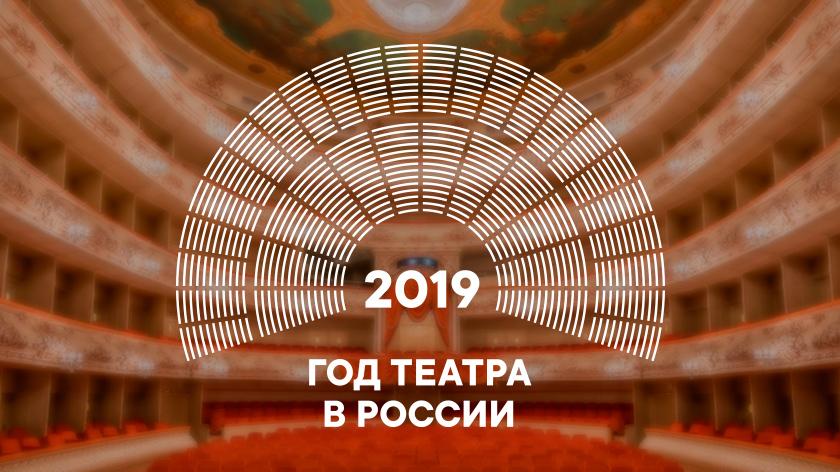 VIII Фестиваль АРДИП пройдет в Одинцово 9 июня 2019 г. АРДИП