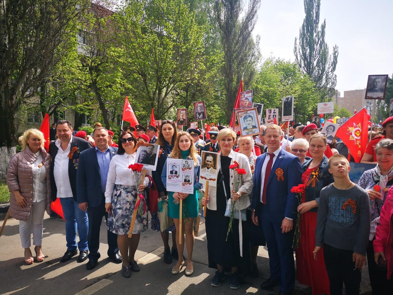 Организации АРДИП приняли участие в шествии Бессмертного полка АРДИП