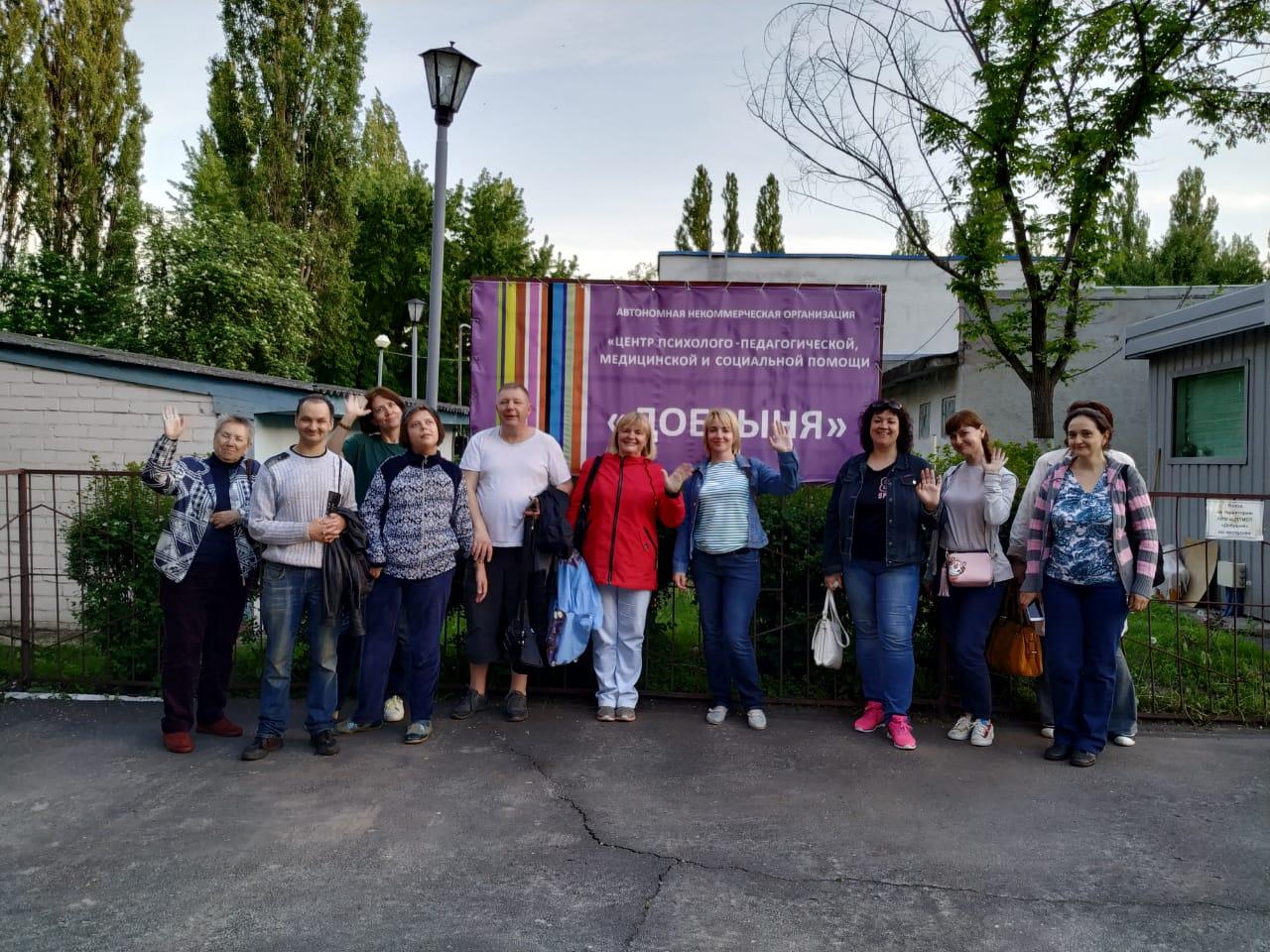 Обмениваемся опытом. С 15 по 18 мая состоялась поездка представителей АРДИП в г.Курчатов АРДИП