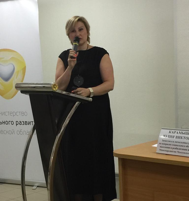 22 мая в Реутове прошел семинар доя СО НКО Московской области АРДИП
