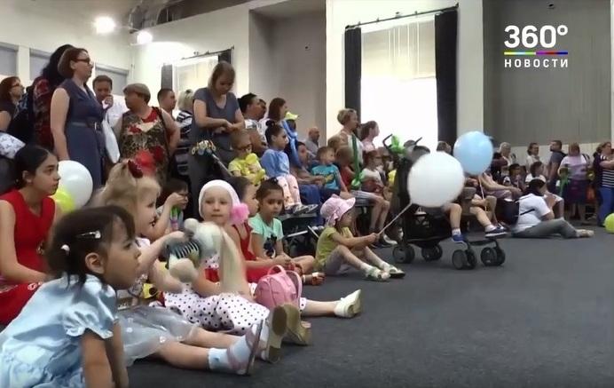 Фестиваль для особенных детей «В будущее без границ» прошел в Одинцово. Телеканал 360. АРДИП