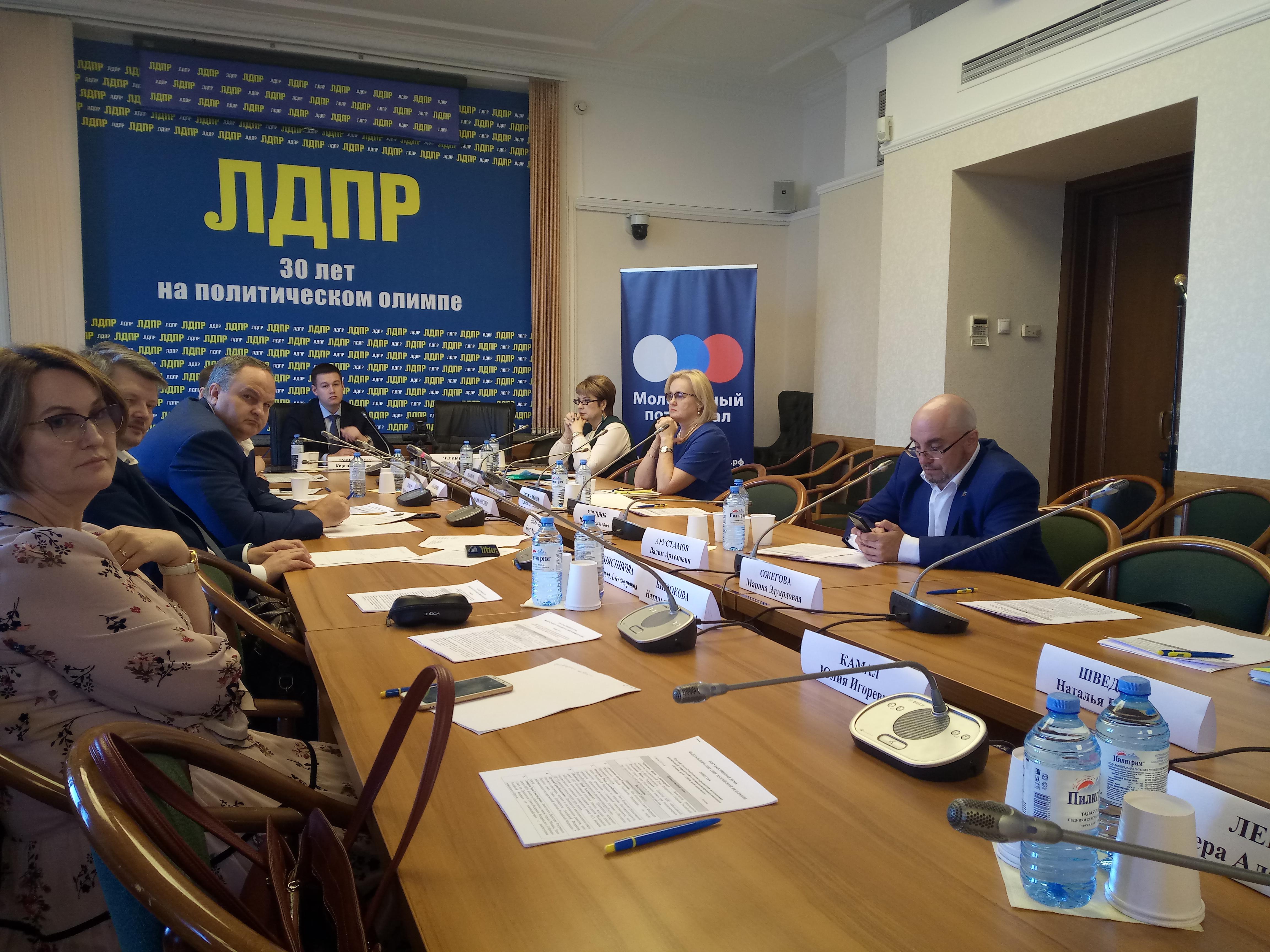 Представители АРДИП 13 июня приняли участие в заседании по разработке методических рекомендаций по надомному обучению АРДИП