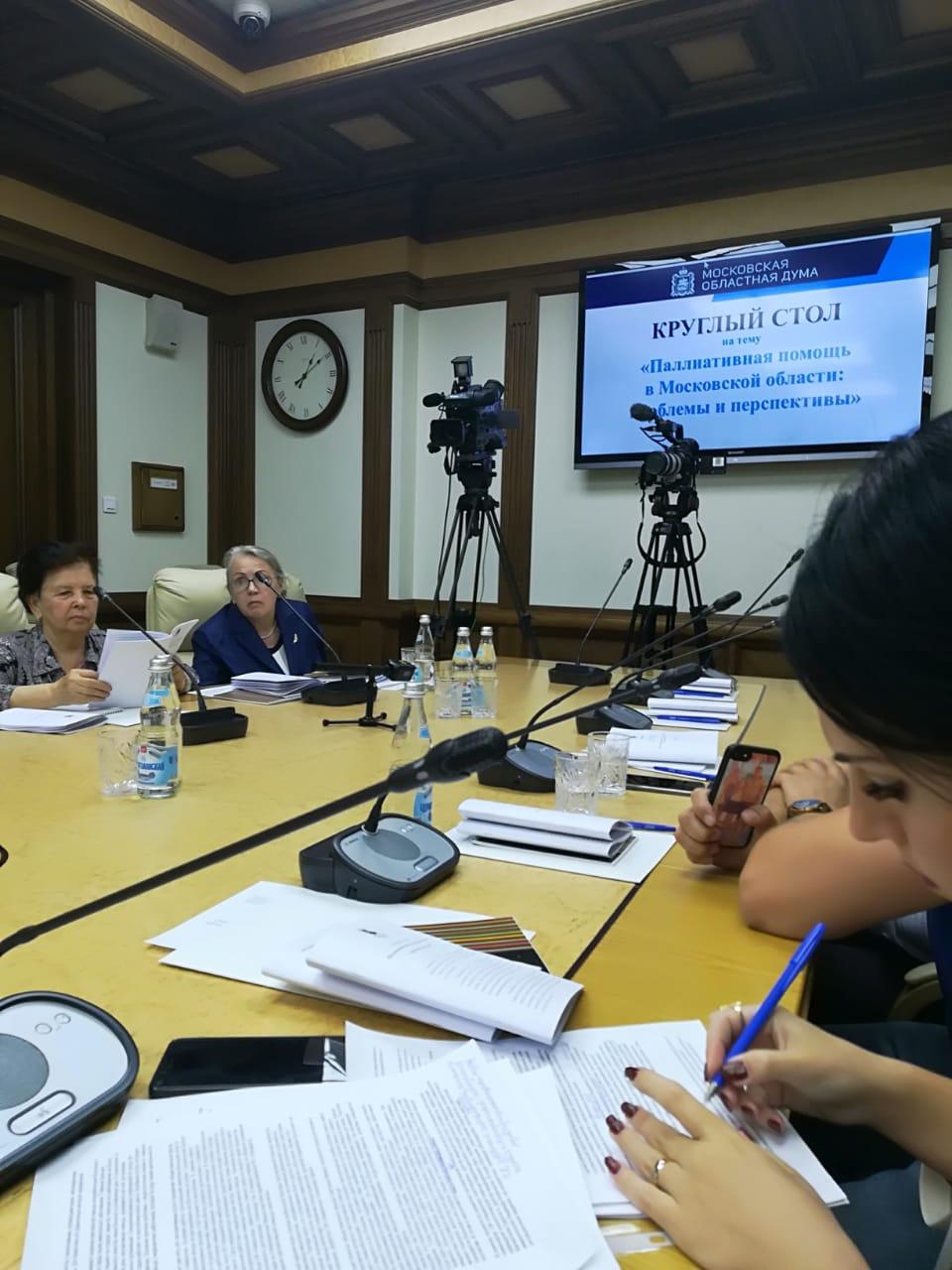 3 июля 2019 года в МО Думе прошел круглый стол «Паллиативная помощь в Московской области: проблемы и перспективы» АРДИП