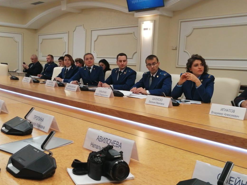 Открытый форум прокуратуры МО АРДИП