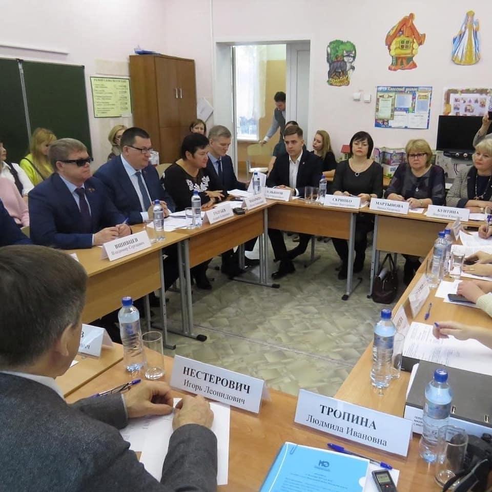 """Заседание """"Обеспечение образовательными услугами детей с ОВЗ"""" состоялось 15 января в Люберцах АРДИП"""