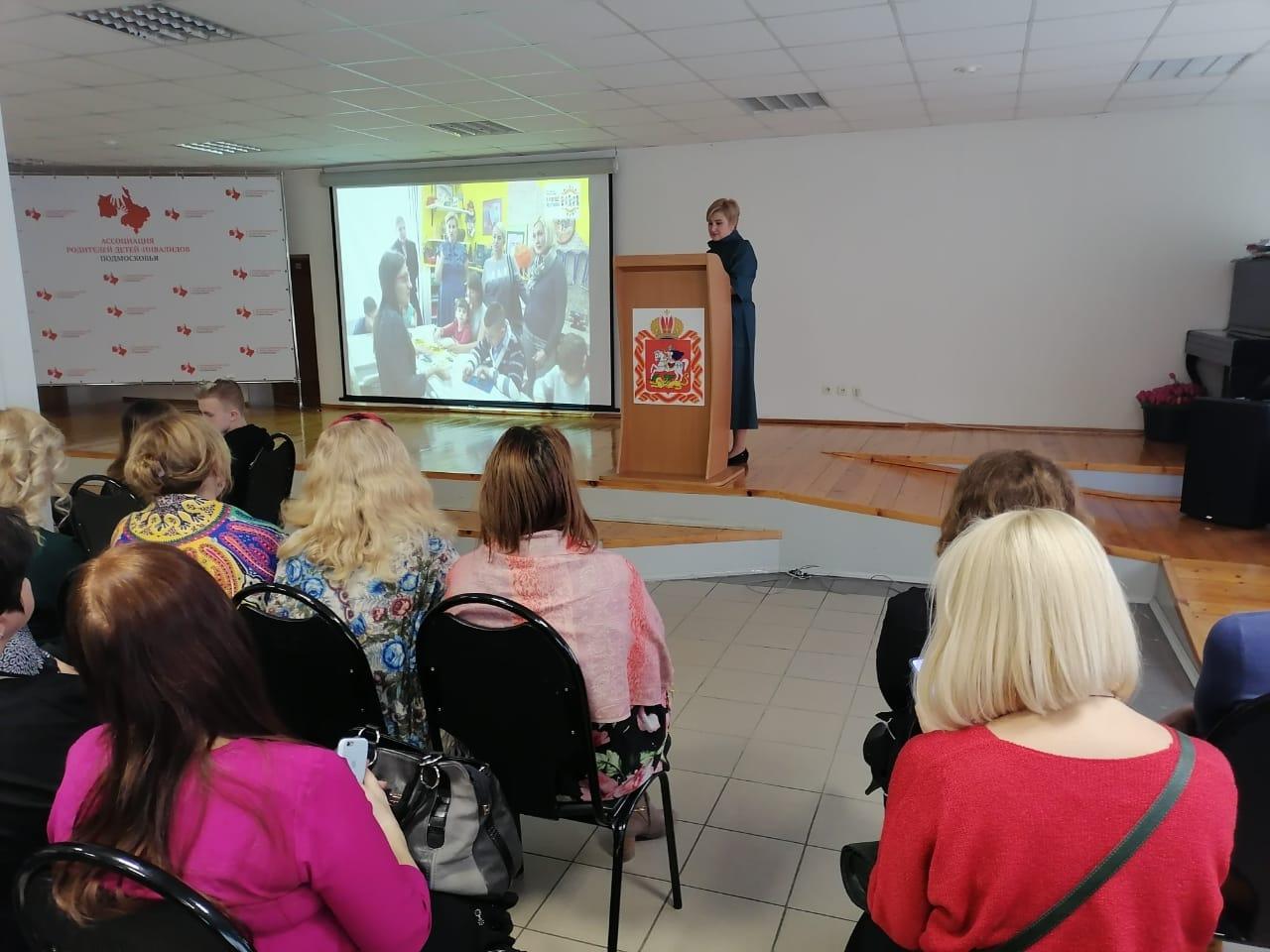 В Реутове прошло годовое отчетное собрание АРДИП АРДИП
