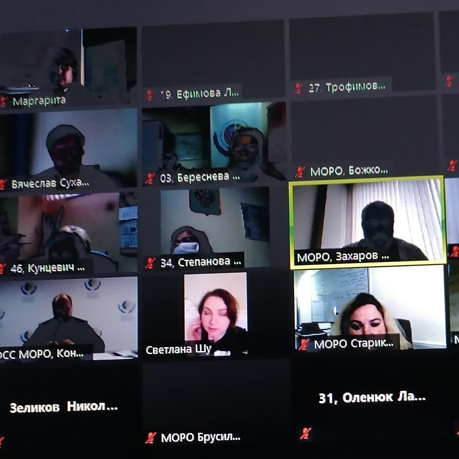 3 июня МОРО ФСС провел заседание по вопросам обеспечения детей средствами реабилитации АРДИП