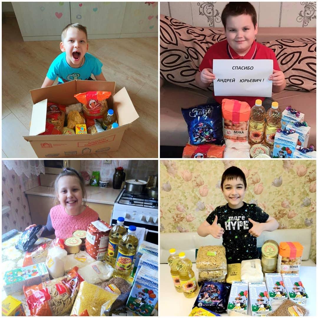В Московской области продолжается выдача продуктовых наборов семьям, воспитывающим детей- инвалидов АРДИП