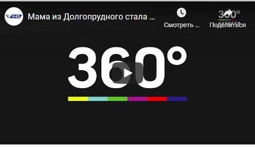 """15 февраля 2021 г.Мама из Долгопрудного стала радиоведущей благодаря проекту """"Про нее"""" АРДИП"""
