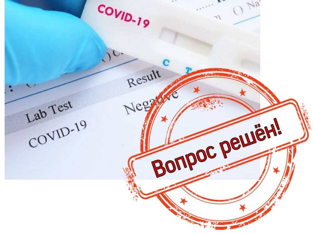 О тестировании на Covid-19 при госпитализации АРДИП