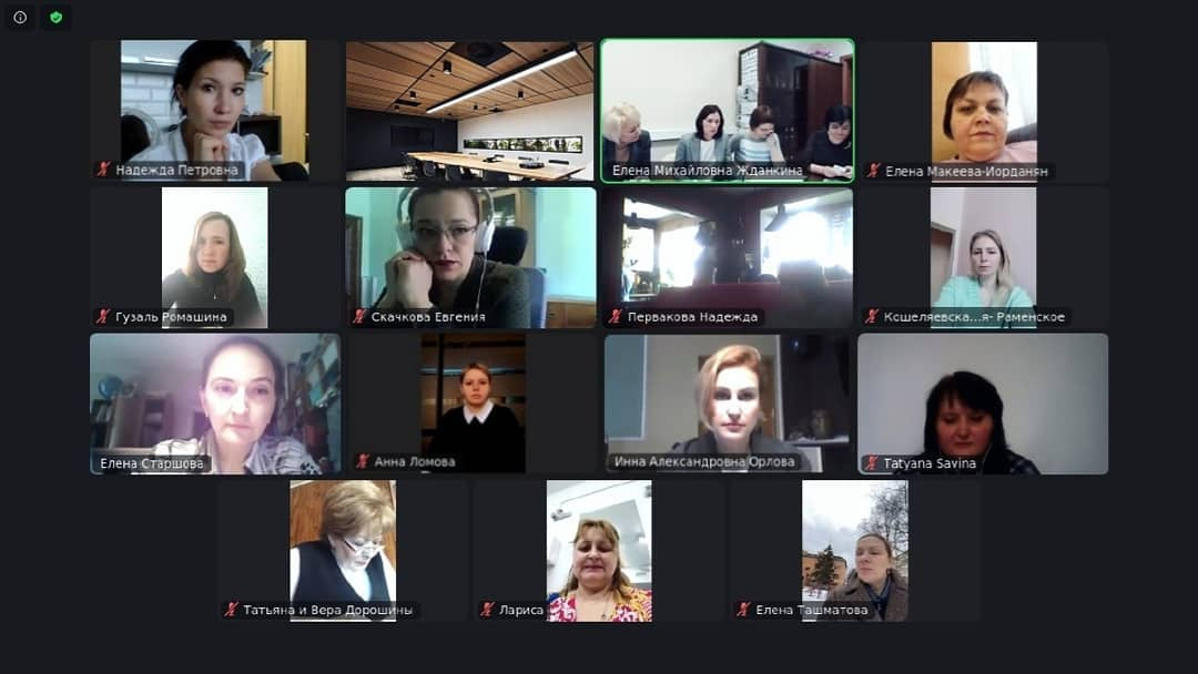 АРДИП обсудила важные вопросы с Министерством образования области АРДИП