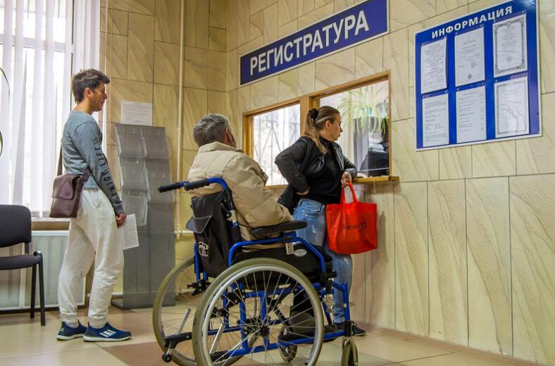 Правительство продлило упрощенный порядок назначения инвалидности до 1 октября 2021 года АРДИП