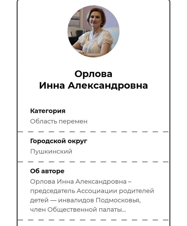 Ждем Вашей поддержки в голосовании! АРДИП