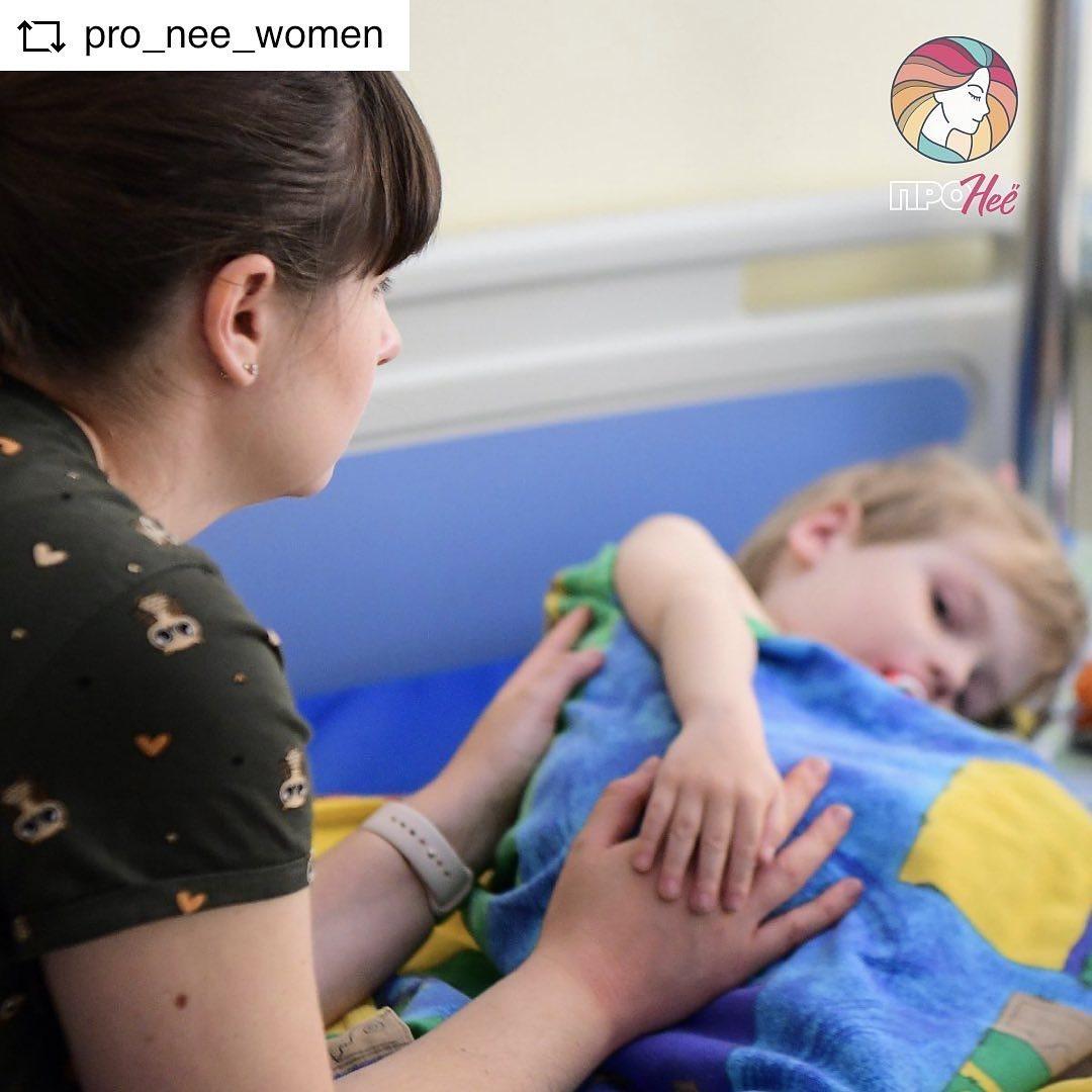 Родителей предлагают бесплатно размещать в больнице, где находятся их дети с инвалидностью. АРДИП