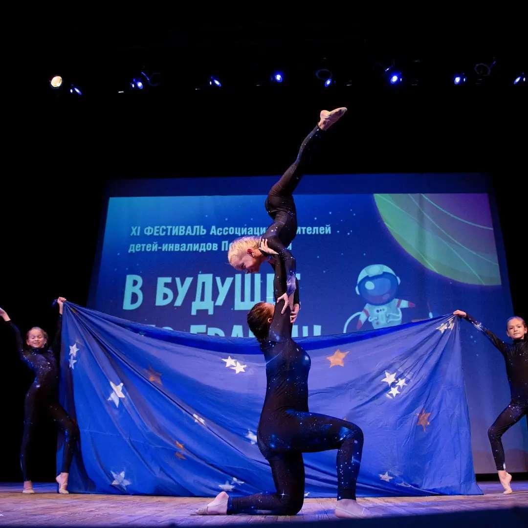 ХI фестиваль «В будущее без границ» состоялся! АРДИП